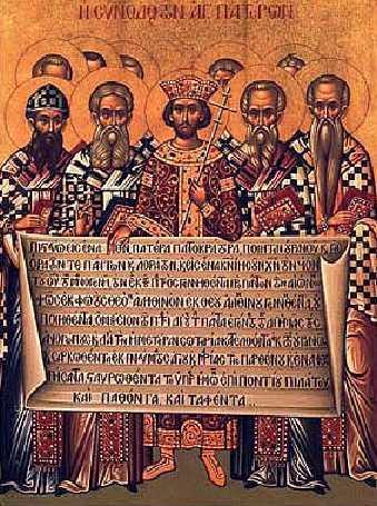 Broeders en Zusters in Christus door de eeuwen heen #8 Concilie van Constantinopel (1/2)