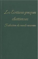 Les Ecritures grecques chrétiennes Traduction do monde nouveau traduits d'après la version anglaise de 1961 mais avec consultation fidèle de l'ancien texte grec -1963